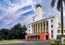 iit kharagpur mbbs program 218x150 - Medical colleges notes, ebooks, projects, reports and previous year papers