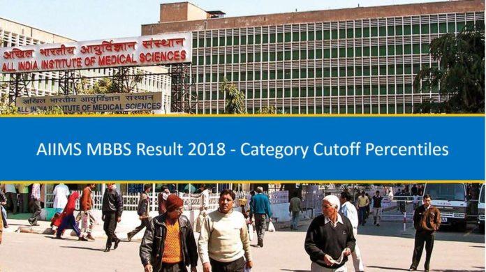 aiims mbbs 2018 result cutoff percentiles1